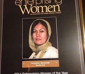Enterprising Women in 2014
